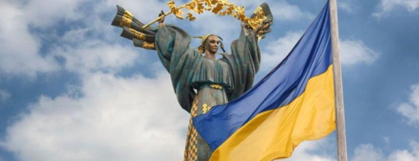 Доставка авто из Канады в Украину