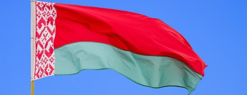 Доставка автомобилей из США в Беларусь