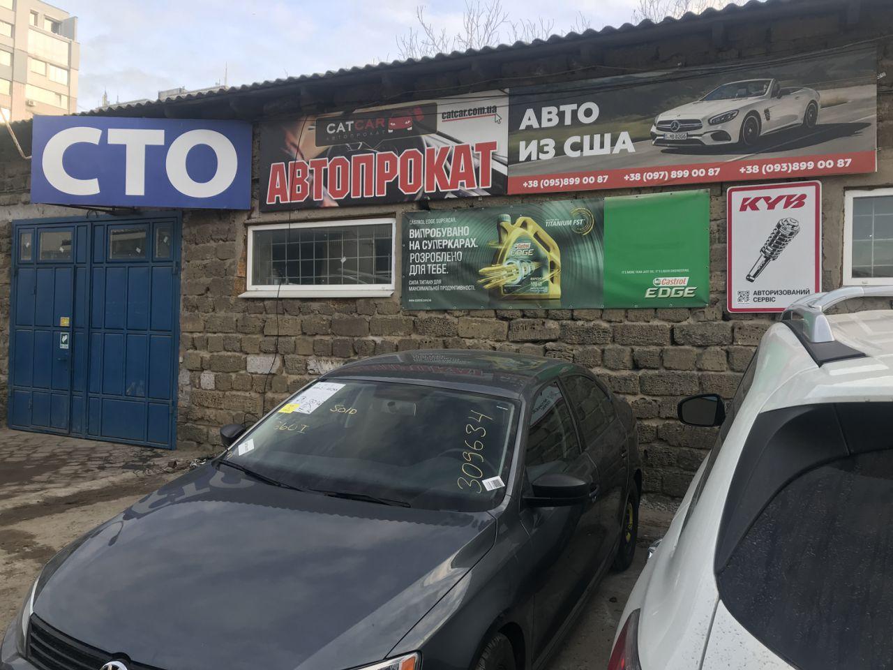 Ладычука улица 150