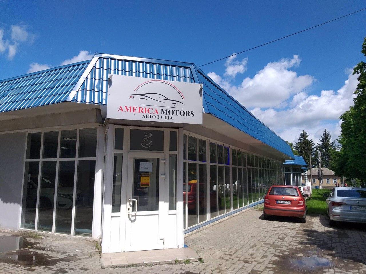Ул. Ильинская 55