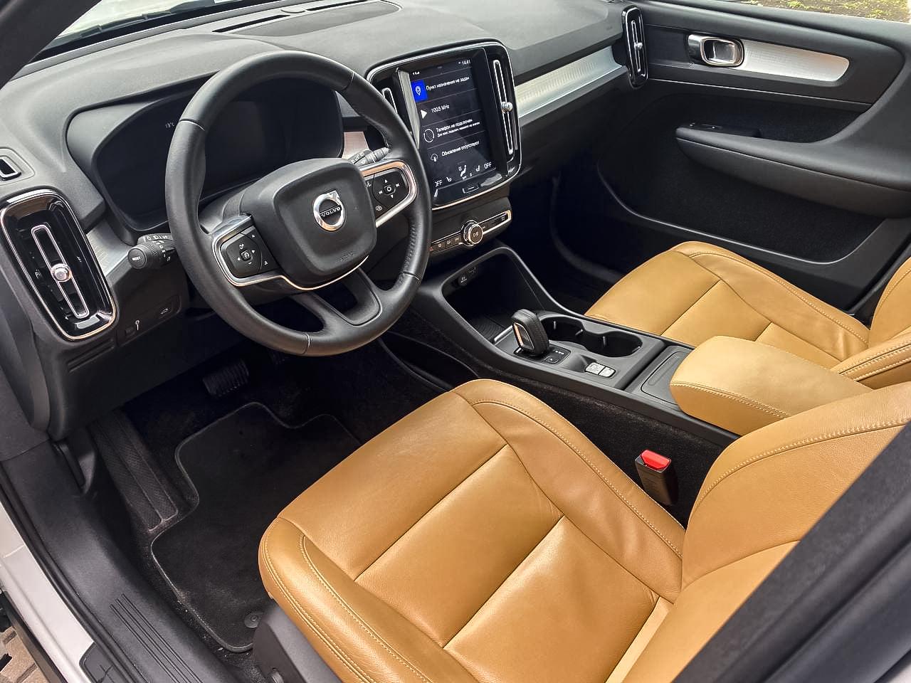 2018 Volvo XC40 | Vin: YV4162XZXK2010218